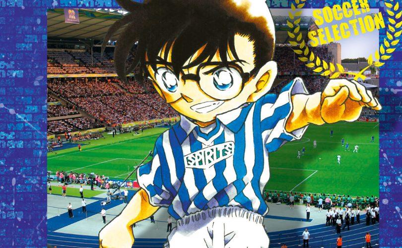detective conan soccer selection