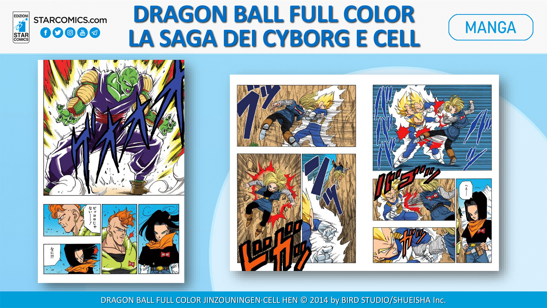 dragon ball full color saga cyborg cell