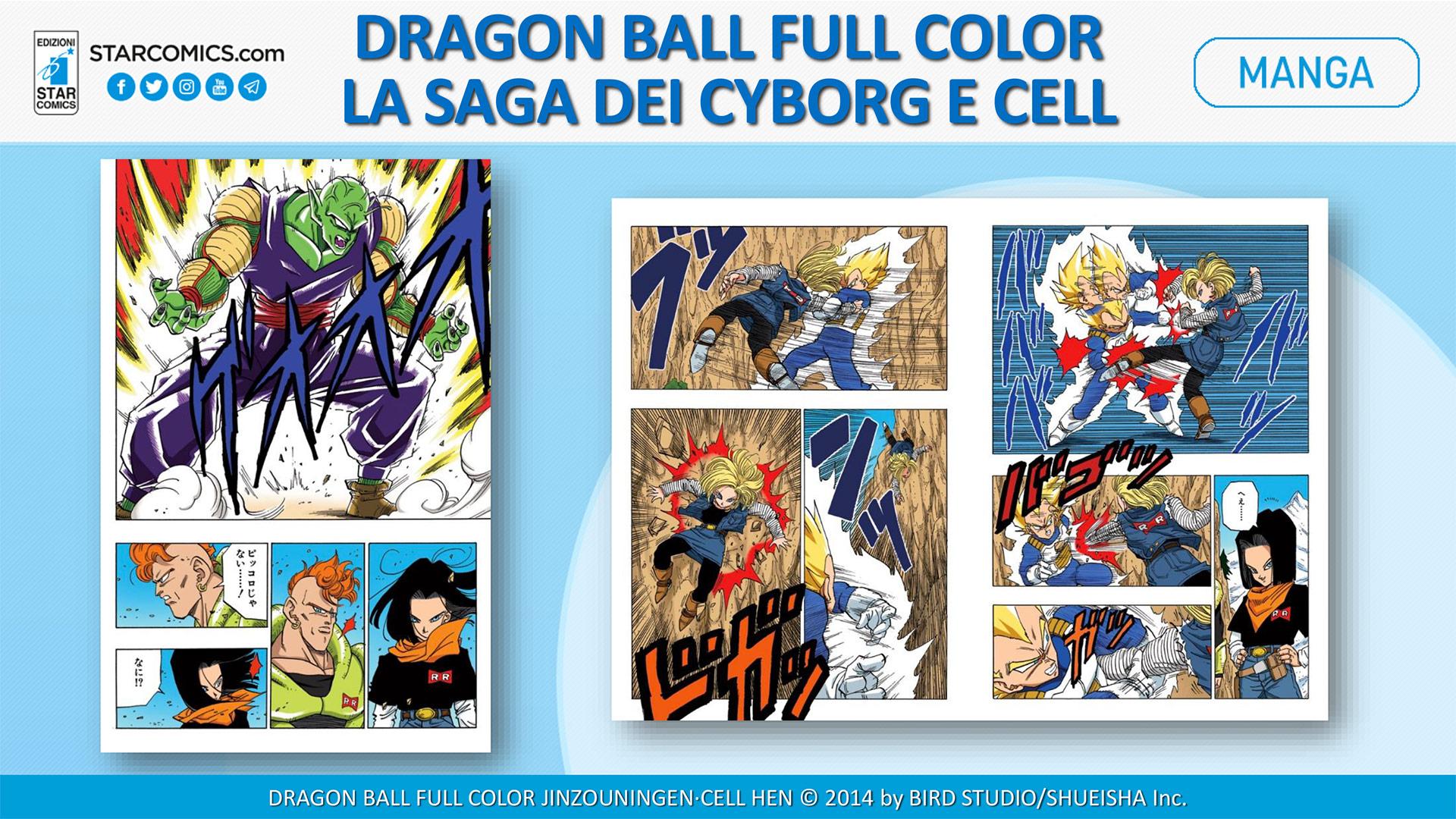 dragon ball full color saga cyborg cell