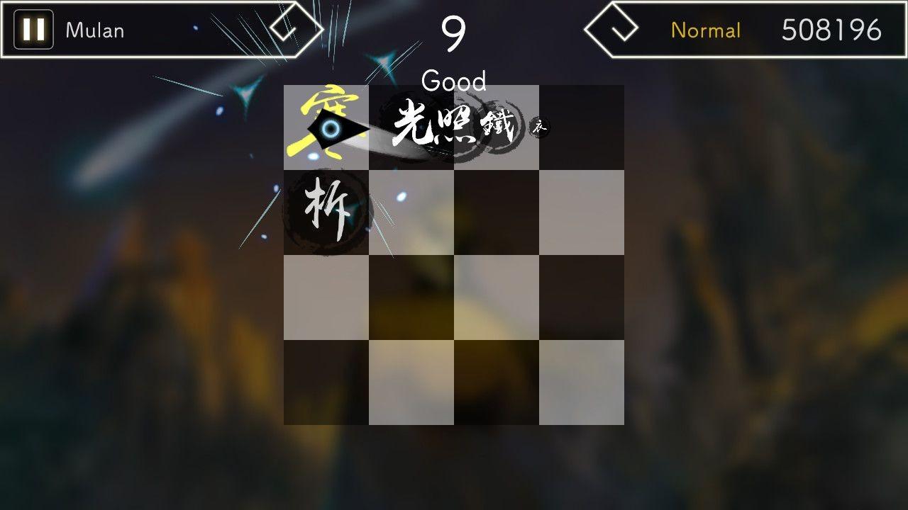 lyrica switch recensione screenshot 03