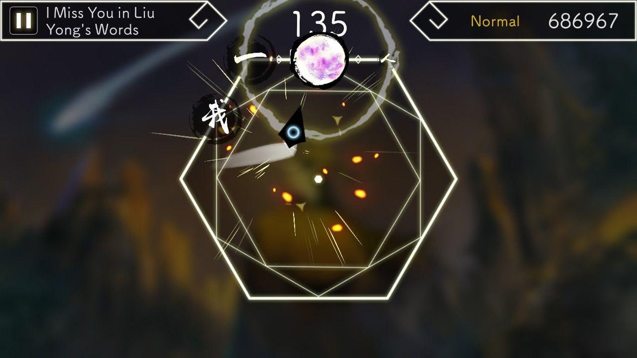 lyrica switch recensione screenshot 04