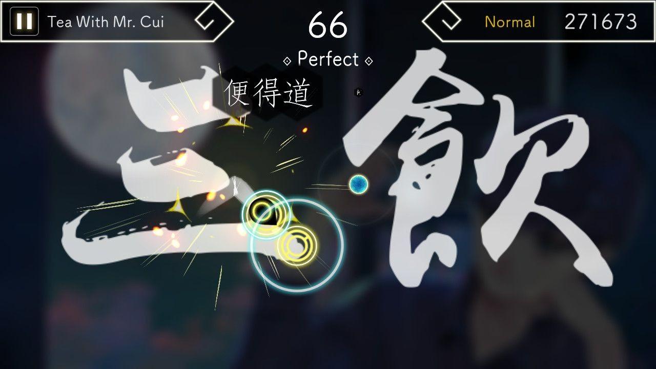 lyrica switch recensione screenshot 05