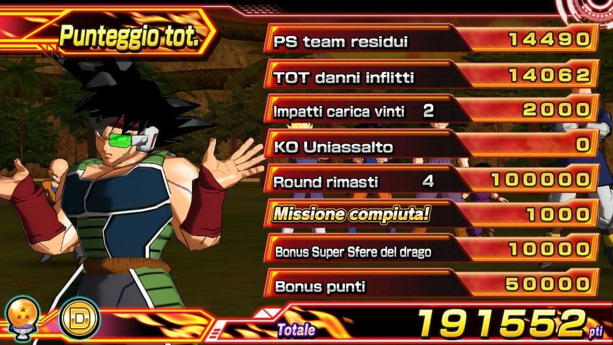 super dragon ball heroes world mission recensione screenshot 10