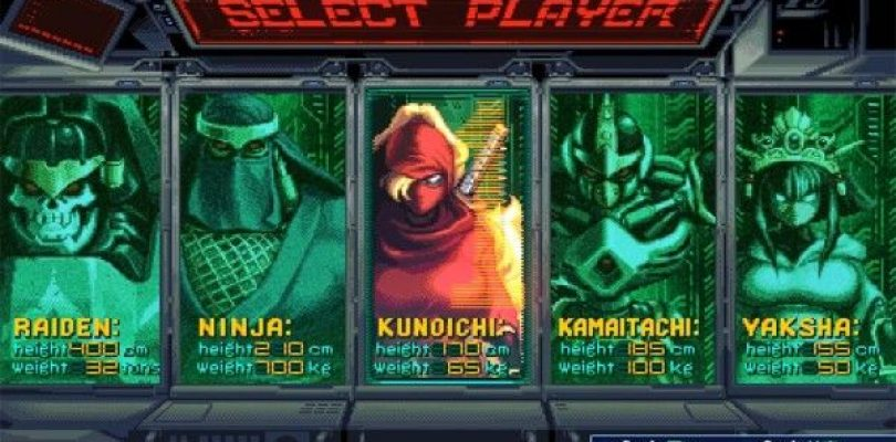 the ninja warriors once again 07