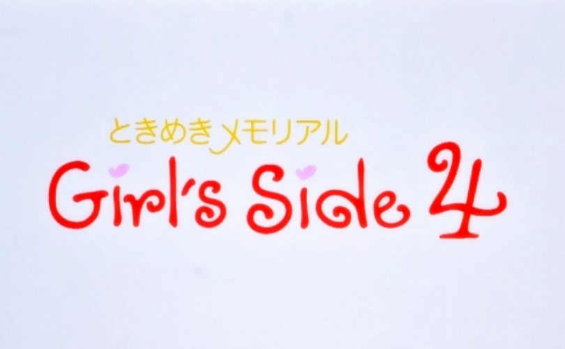 tokimeki memorial girls side 4