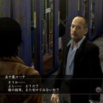 yakuza 5 playstation 4 screenshot 01