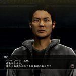 yakuza 5 playstation 4 screenshot 05
