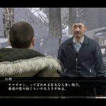 yakuza 5 playstation 4 screenshot 12