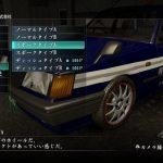 yakuza 5 playstation 4 screenshot 17