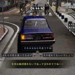 yakuza 5 playstation 4 screenshot 19