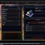 arc of alchemist screenshot 05