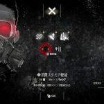 code vein beta screenshot 08