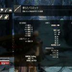 code vein beta screenshot 13