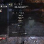 code vein beta screenshot 34