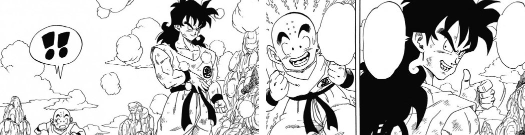 dragon ball side story vita da yamcha 02