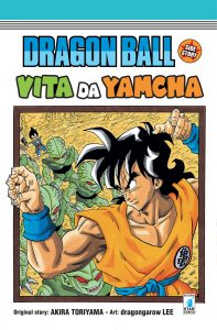 dragon ball side story vita da yamcha copertina
