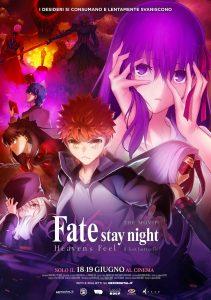 FATE/STAY NIGHT HEAVEN'S FEEL II. lost butterfly