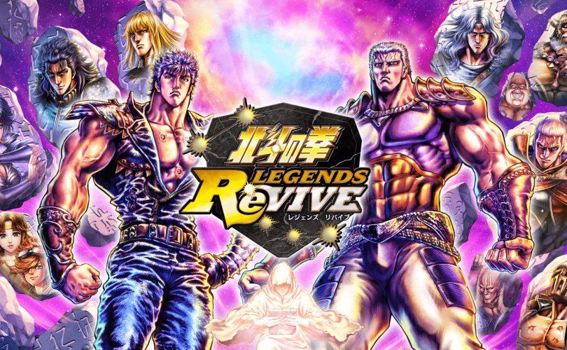 Hokuto no Ken: Legends ReVIVE