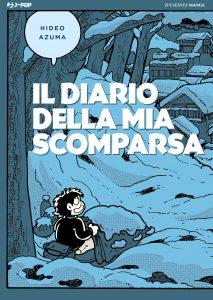 Il Diario della Mia Scomparsa