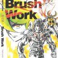 junichi hayama brush work 04