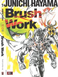 junichi hayama brush work 04