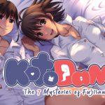kotodama screenshot 08