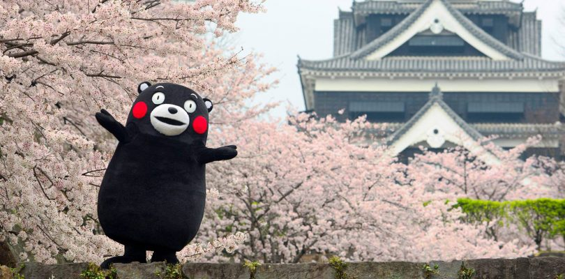 Kumamon - Come guardare la TV giapponese online