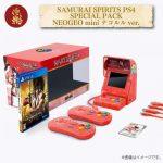 neo geo mini samurai shodown 09