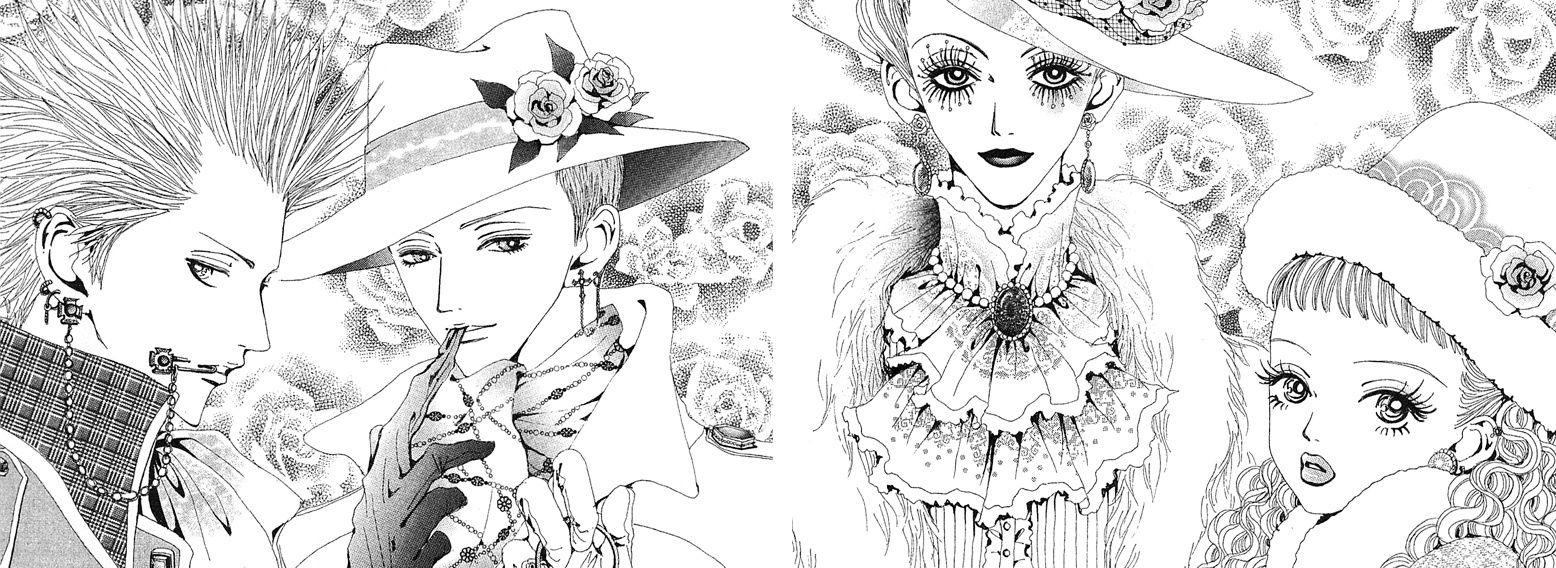 PARADISE KISS: Complete 20th Anniversary Edition