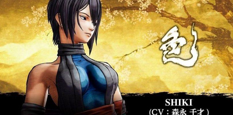 samurai shodown shiki 04