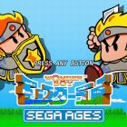 SEGA AGES: Wonder Boy in Monster Land