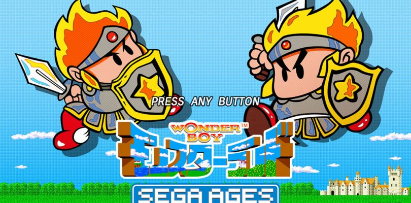 SEGA AGES: Wonder Boy in Monster Land