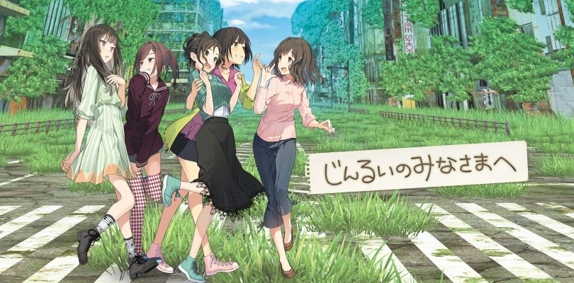 To All of Mankind - Kyouka Shintou