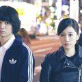 tokyo love hotel recensione cover