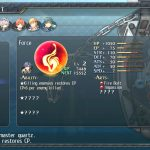 trails of cold steel 2 playstation 4 04