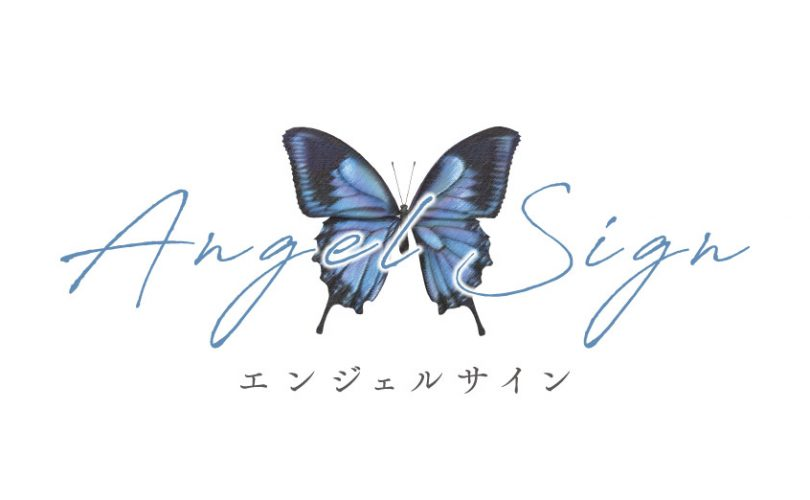 ANGEL SIGN