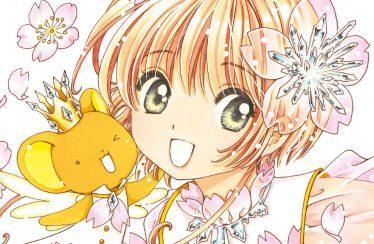 Card Captor Sakura: Clear Card – Recensione del primo volume
