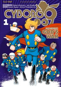Cyborg 009 – God's War