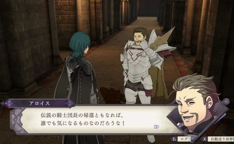 Fire Emblem: Three Houses – Trailer di presentazione per Alois