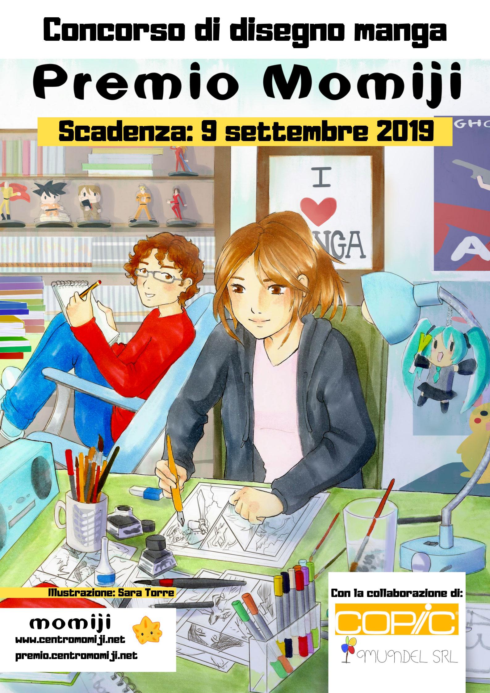Momiji, centro di lingua e cultura giapponese annuncia la prima edizione del Premio Momiji dedicato ai giovani talenti italiani del manga.