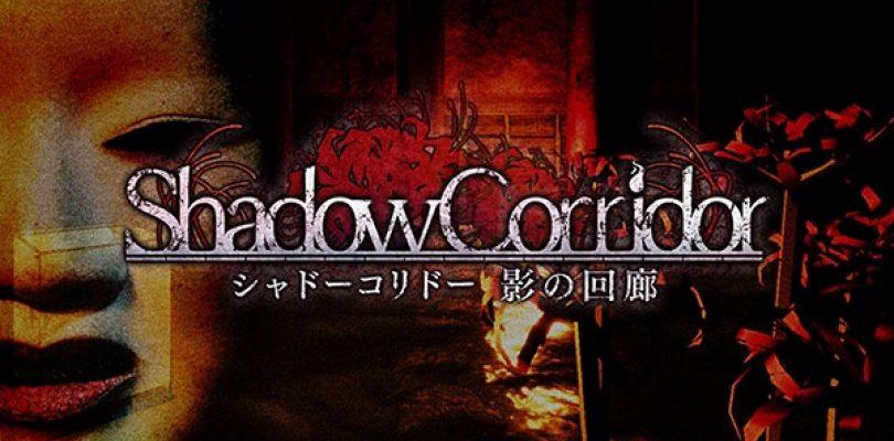 Shadow Corridor uscirà su Switch in Giappone quest'estate