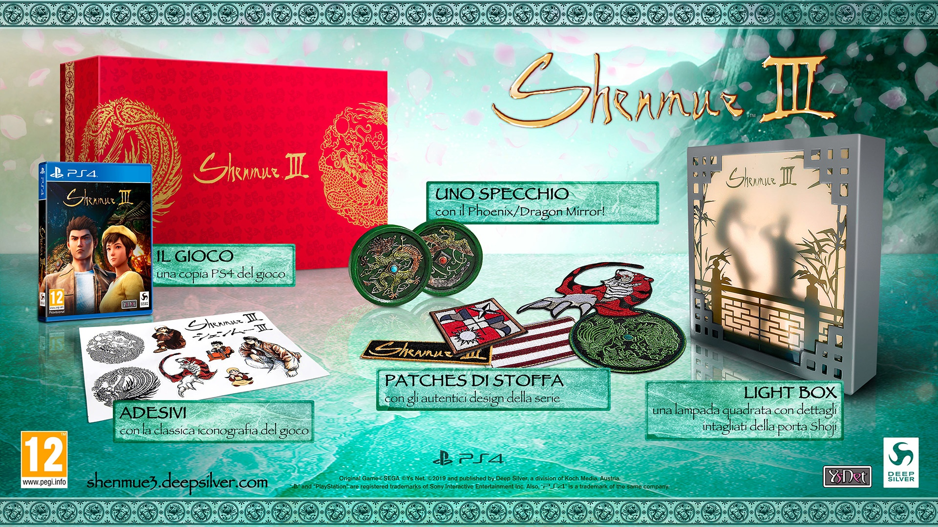 Shenmue III Collector's Editoin
