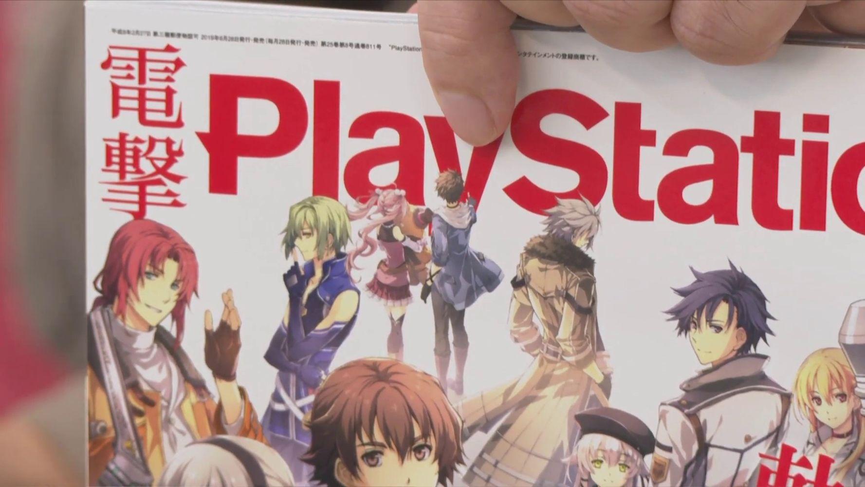 Dengeki PlayStation cover Trails