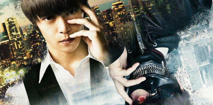 TOKYO GHOUL S: il trailer sottotitolato in inglese