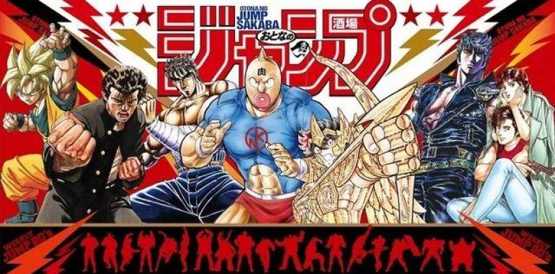 Uno SHONEN JUMP BAR anni '80 aprirà presto a Kabukicho
