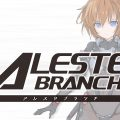 Il nuovo titolo della serie Aleste si chiamerà Aleste Branch