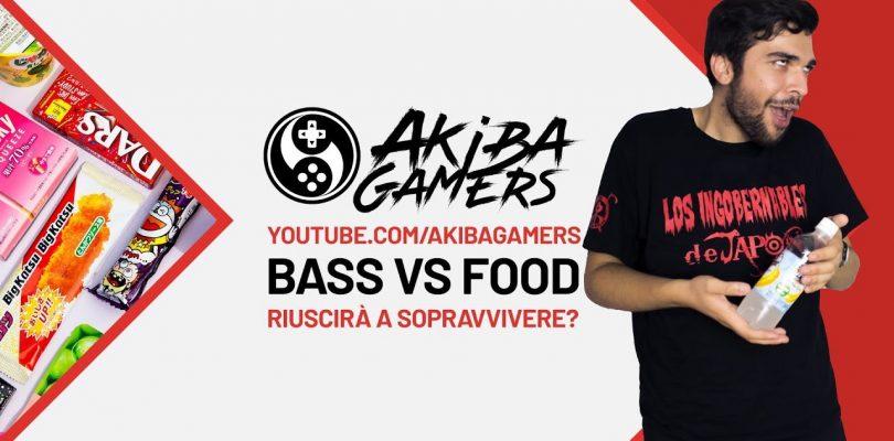 VIDEO – BaSS VS FOOD: gli snack giapponesi uccidono solo d'estate?