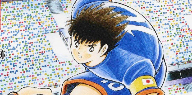 Captain Tsubasa: Rising Sun