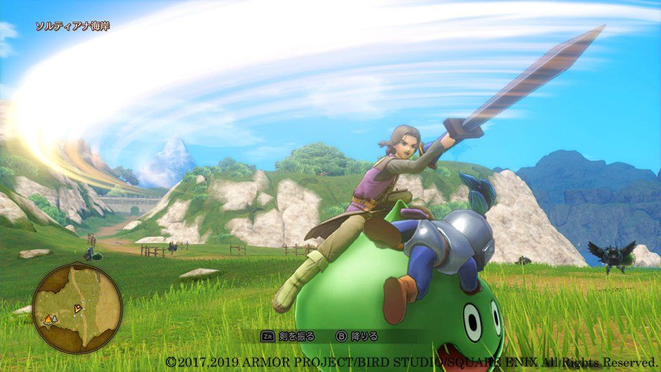 DRAGON QUEST XI S: Echi di un'Era Perduta Definitive Edition