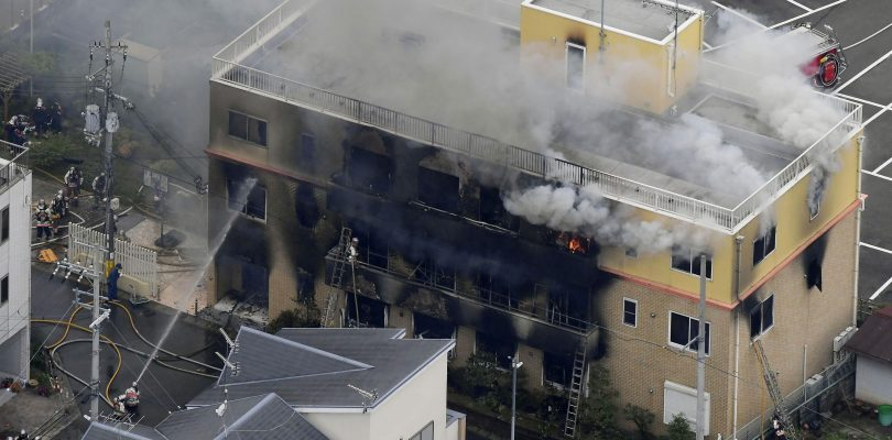 Incendio Kyoto Animation